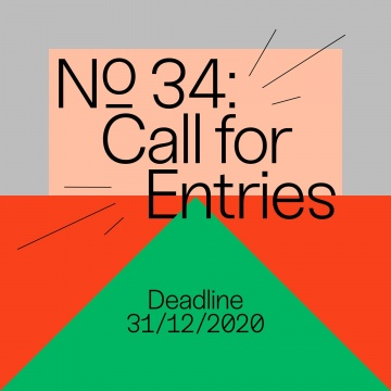 EMAF 2021 - CALL FOR ENTRIES