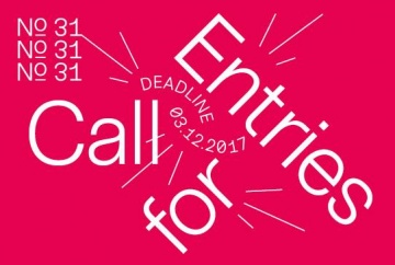 EMAF 2018 - CALL FOR ENTRIES